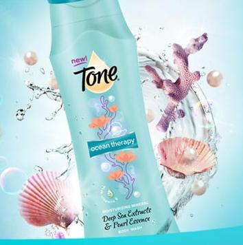 tone-giveaway
