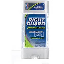 right-guard-xtreme-coupon