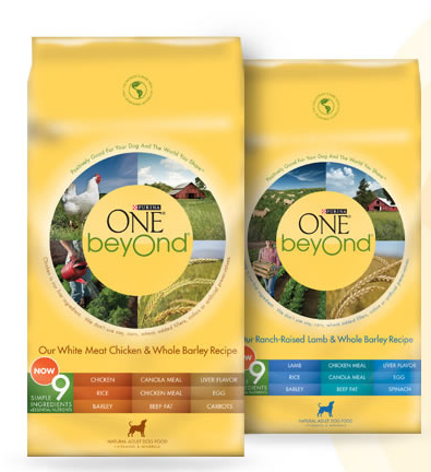 request a free purina one beyond dog food sample purina
