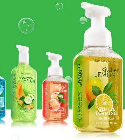 bbw-free-hand-soap