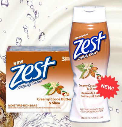 zest-cocoa-butter-shea-prize-package
