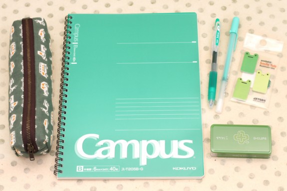 Jet Pens Giveaway Green Notebook