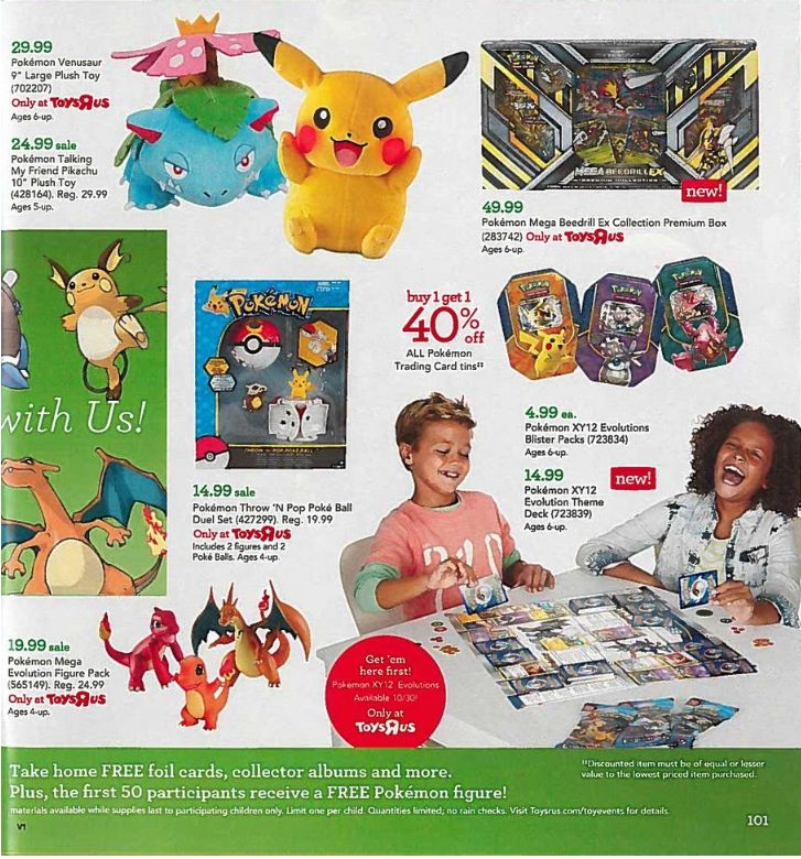 toys-r-us-toy-book-101