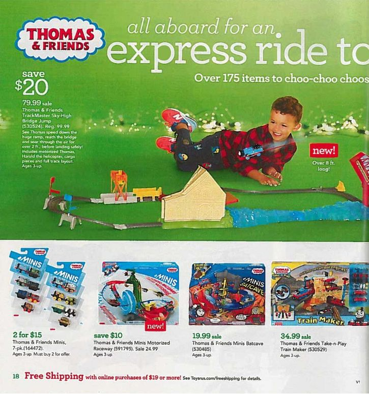 toys-r-us-toy-book-18