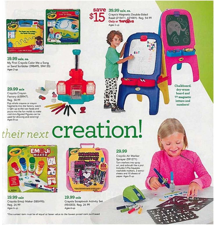 toys-r-us-toy-book-45